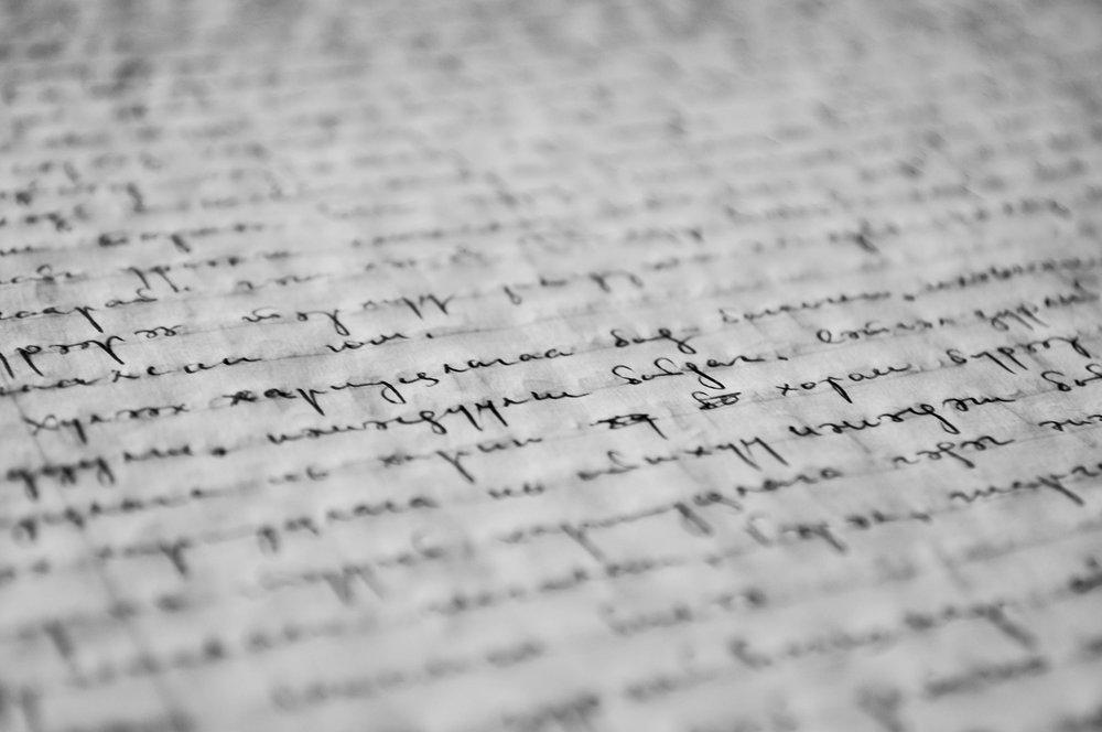 manuscript-729617_1920.jpg