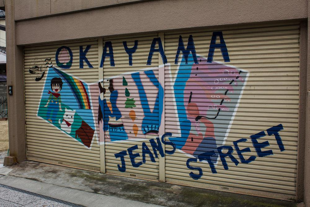 MAGU_Kojima_02.jpg