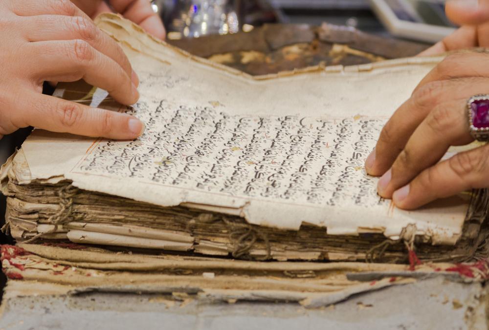 Christian-Schaffer-Oman-Muscat-Muttrah-Souq-005.jpg
