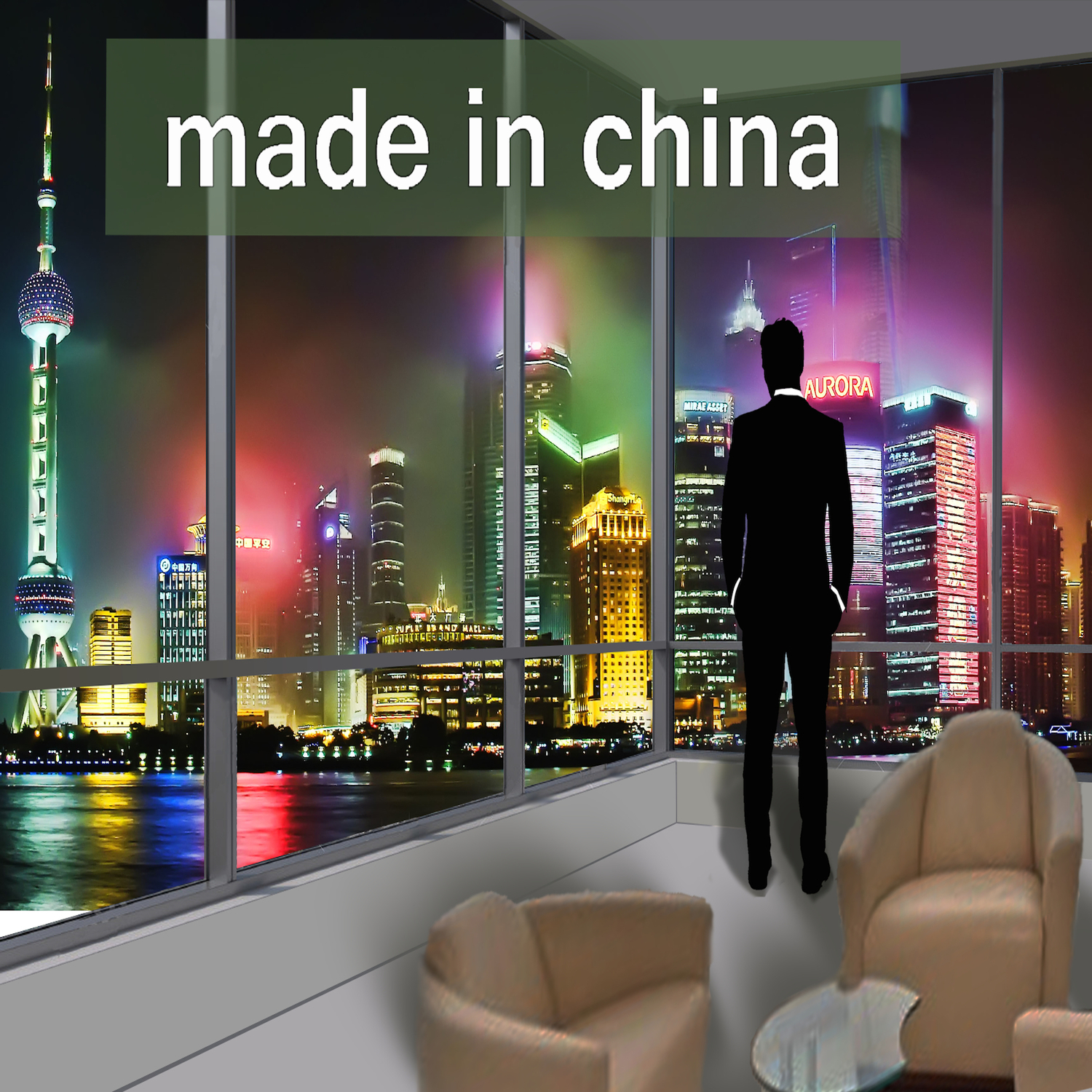 Made in China Podcast: International Business | Crowdfunding | Entrepreneurship