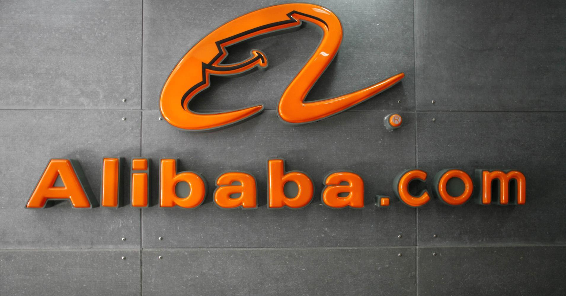 Alibaba Logo,