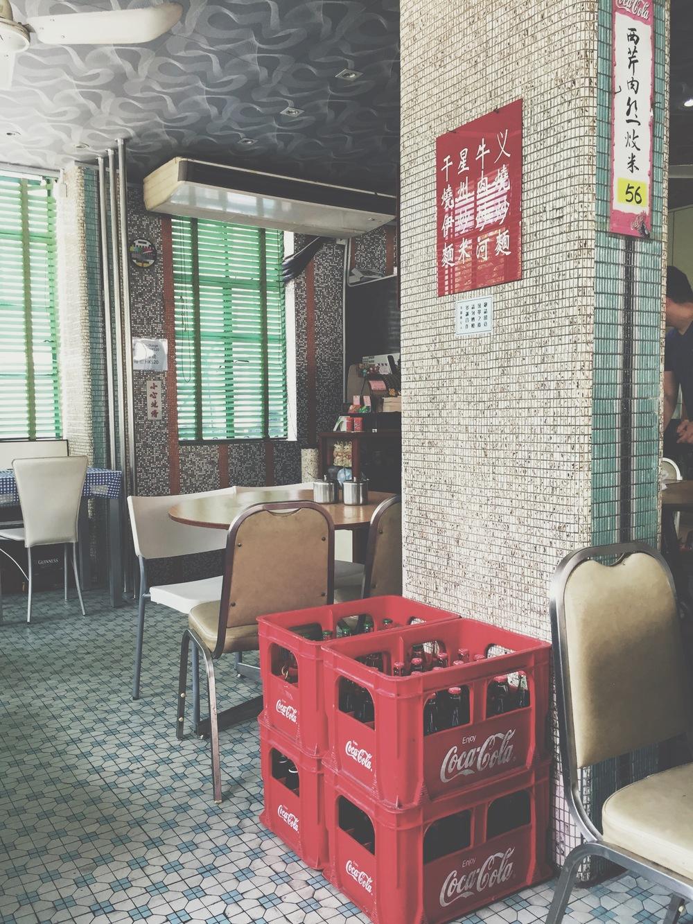 Mido Cafe, a retro dream.