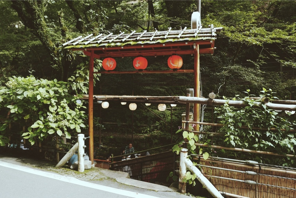 Our post-hike destination: Kibune Nakayoshi.