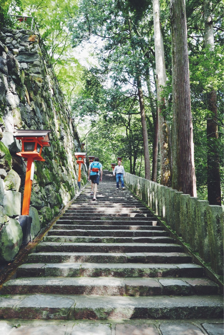 The climb to Kurama-dera.