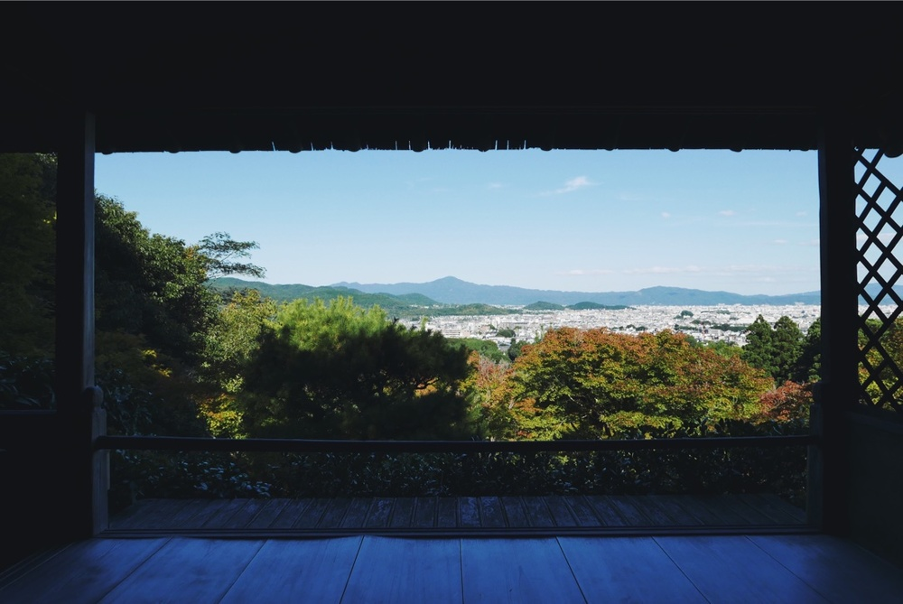 Kyoto and its surrounding mountains as seen from Ohkochi-Sanso.