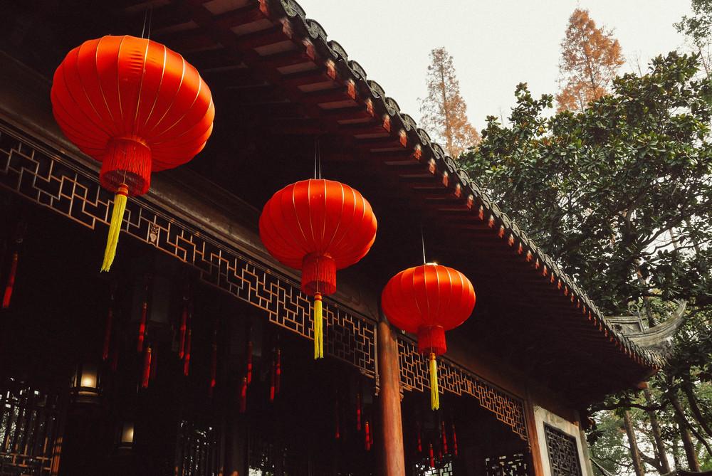 Entering the serene Yu Garden.