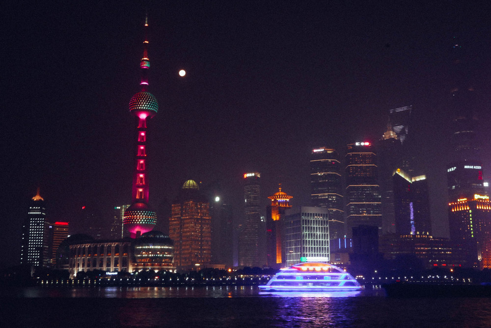 Bright lights,big city.