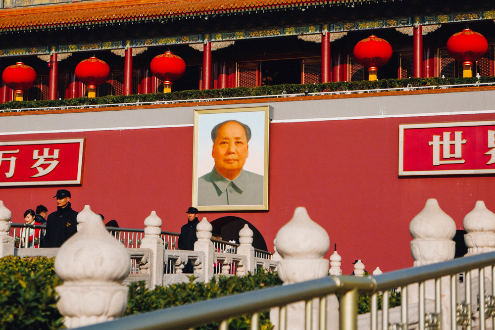 The infamous Chairman Mao.