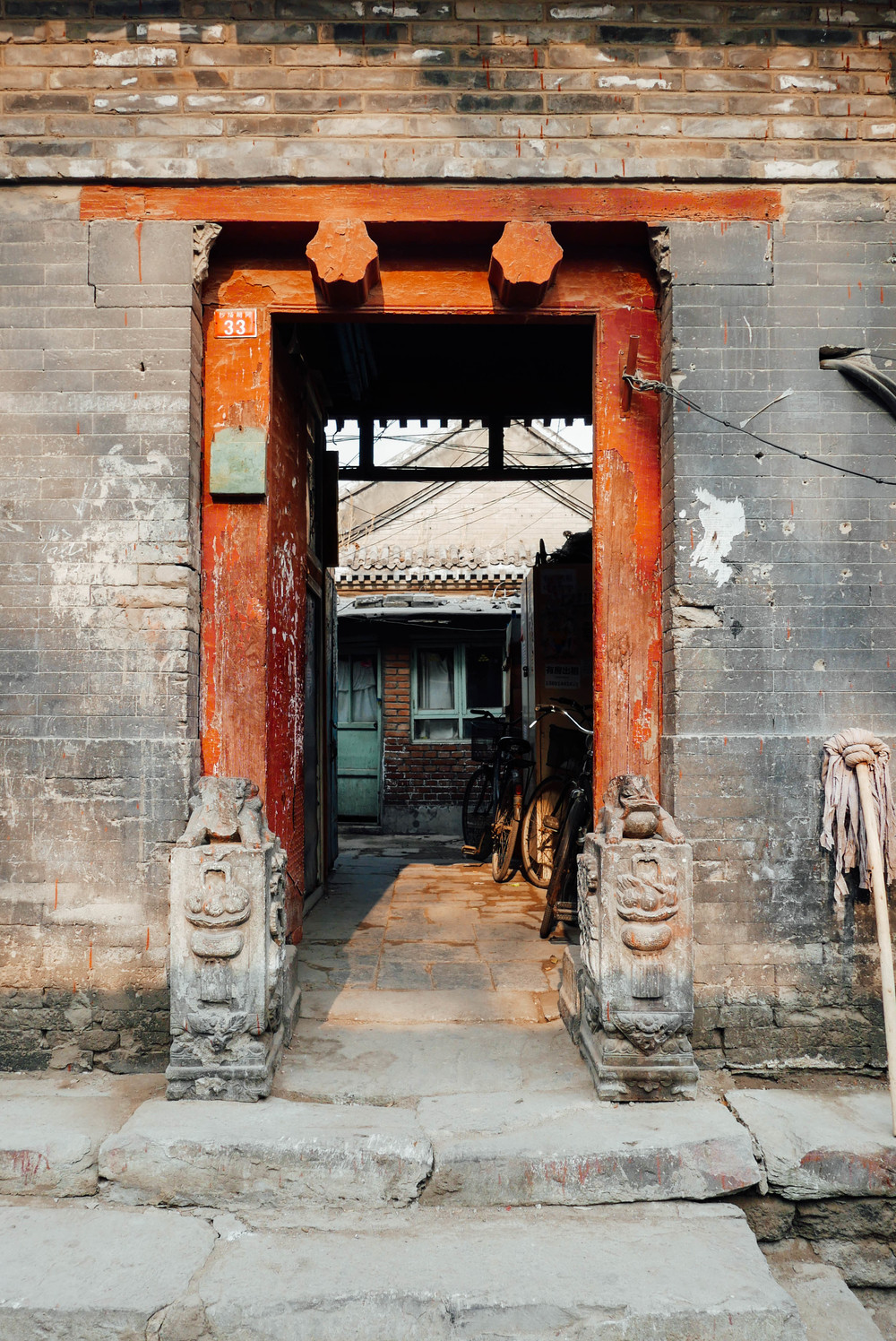 A typical courtyard entrance in the hutongs.