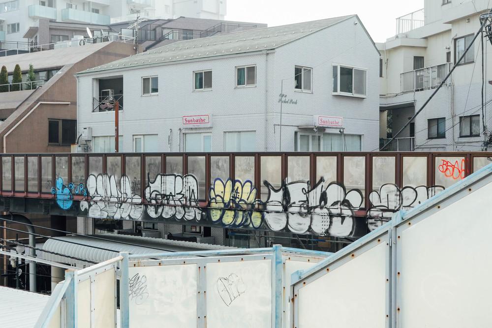 daikanyama-station-graffiti.jpg