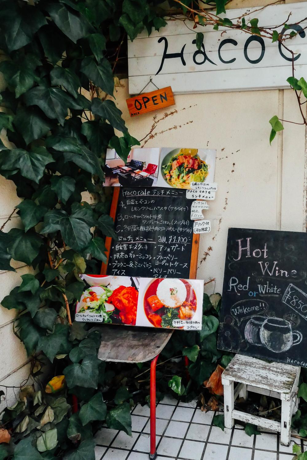 restaurant-sign-daikanyama.jpg