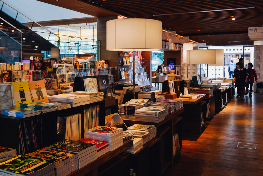"A section of ""Magazine Street"" at the Daikanyama T-Site."
