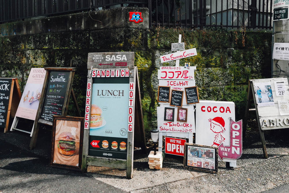 daikanyama-restaurants-signage-jpg