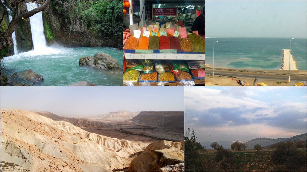 The Banias Falls, spices in the Tel Aviv Shuk, the Dead Sea, the view from Ben Gurion's Tomb, and looking out over Israel and Lebanon from the Golan Heights.