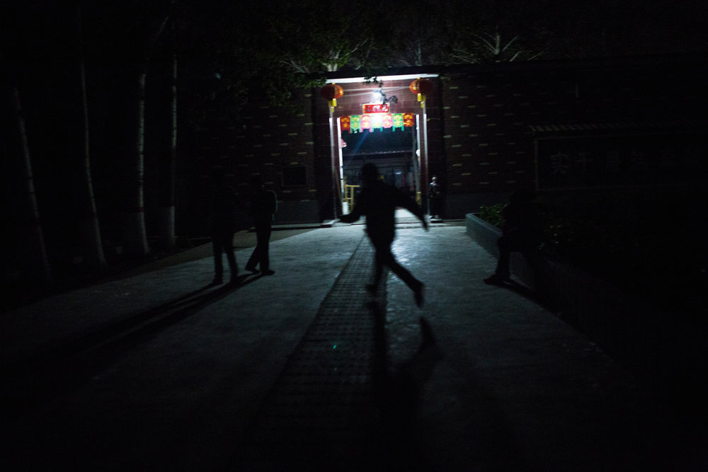 Mu Mengjie School for the Visually Impaired at night, Hebei Province 2017