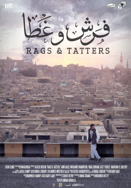 RAGS & TATTERS 2013