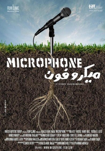 MICROPHONE 2010