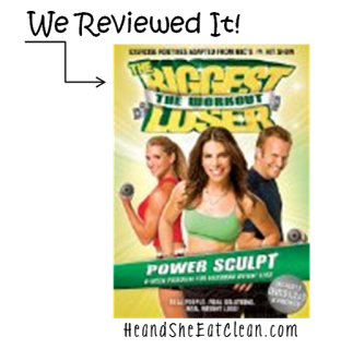 biggest_loser_power_sculpt_we_reviewed_it.png