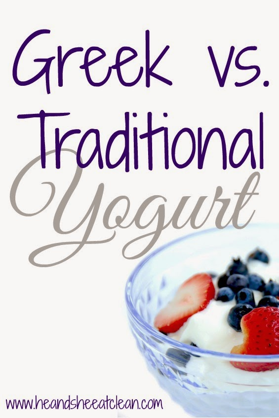 difference-between-greek-and-traditional-american-style-yogurt-yoghurt-he-she-eat-clean-2.jpg