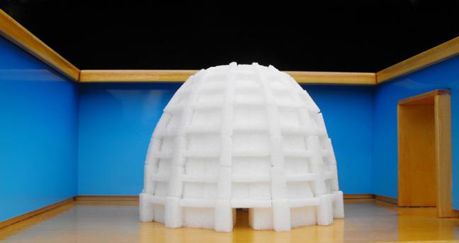 installation view of Reichstag Zuckertüte Kuppel (Reichstag Sugar-cube Dome). Brendan Jamison, 2009.