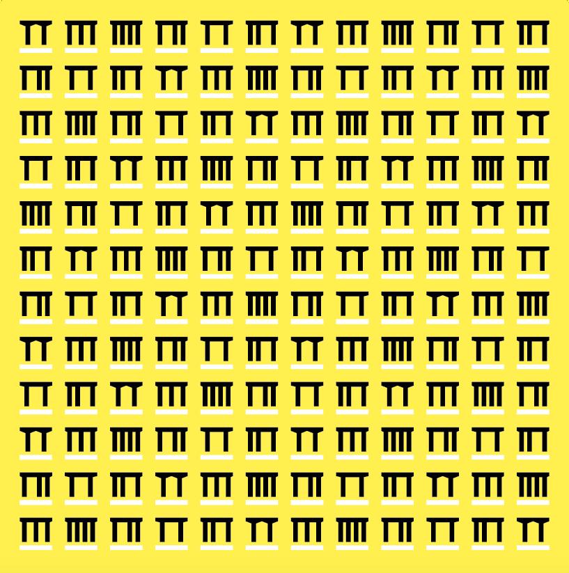 Bent pattern