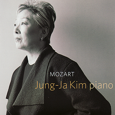 jung_ja_kim_jung_ja_kim_performs_piano_works_by_mozart_400px.jpg