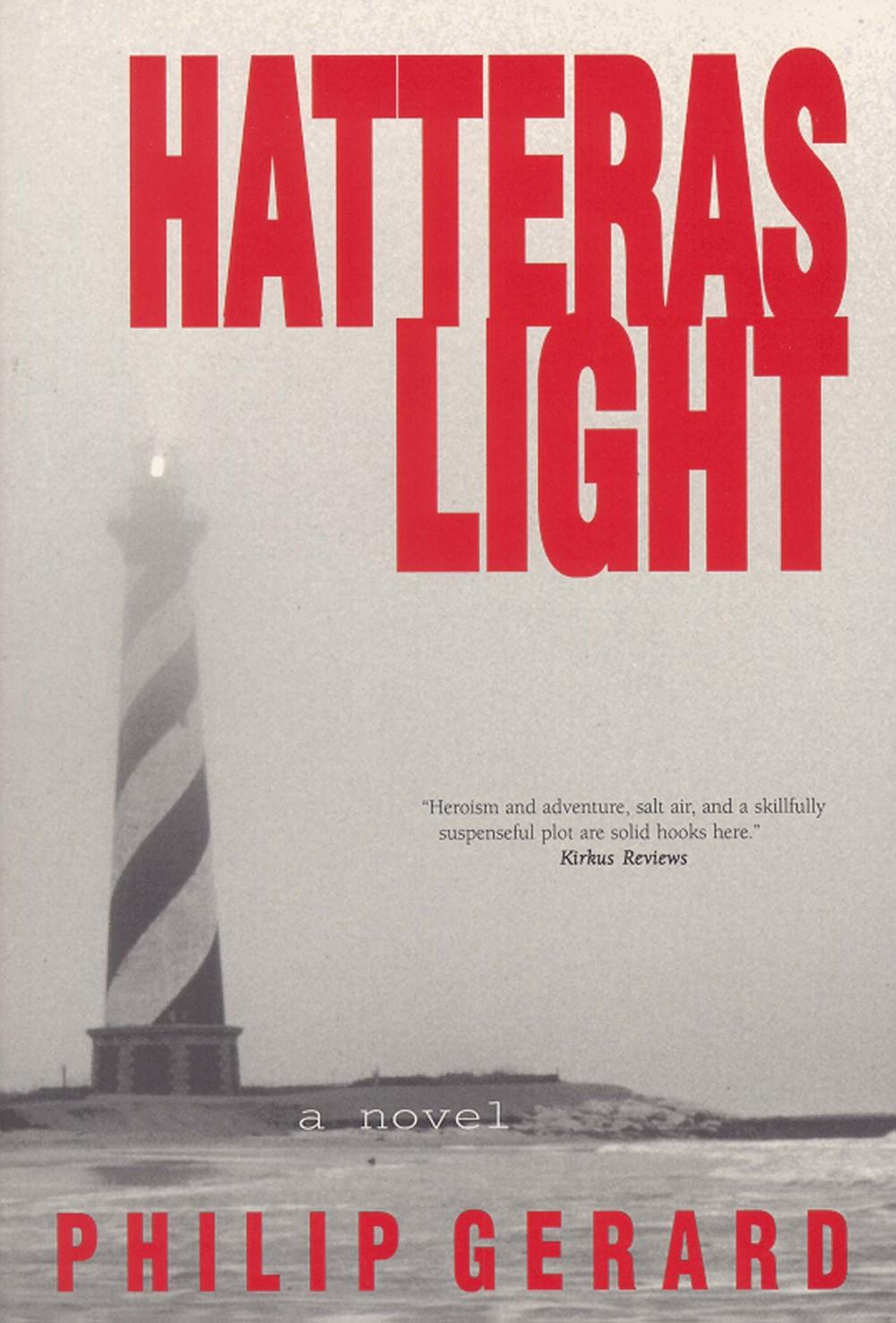 Hatteras_Light.jpg