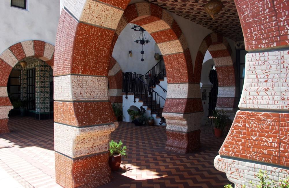 El-Andaluz-Arches.jpg