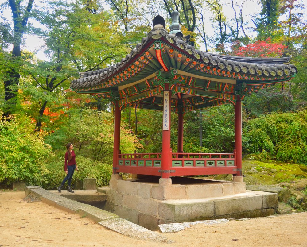 Changdeokgung-secret-garden-2.JPG