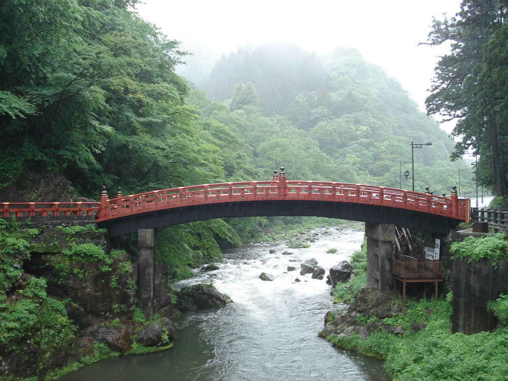 Nikko - A great park not to far away from Tokyo that has gorgeous hiking trails.