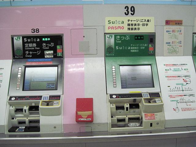 Buying a Pasmo Pass - Tokyo Japan