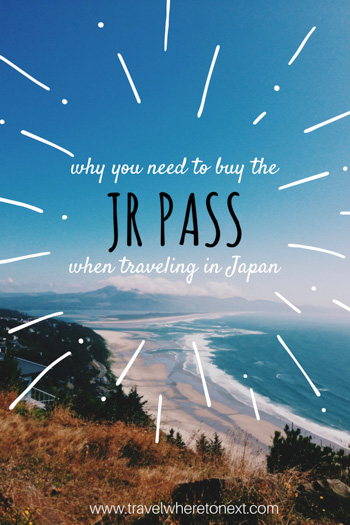 Should you get a Japan Rail Pass (JR Rail Pass)? Is it worth it? Will it save you money? And if you want one, where can you buy it? Read on for our complete guide.