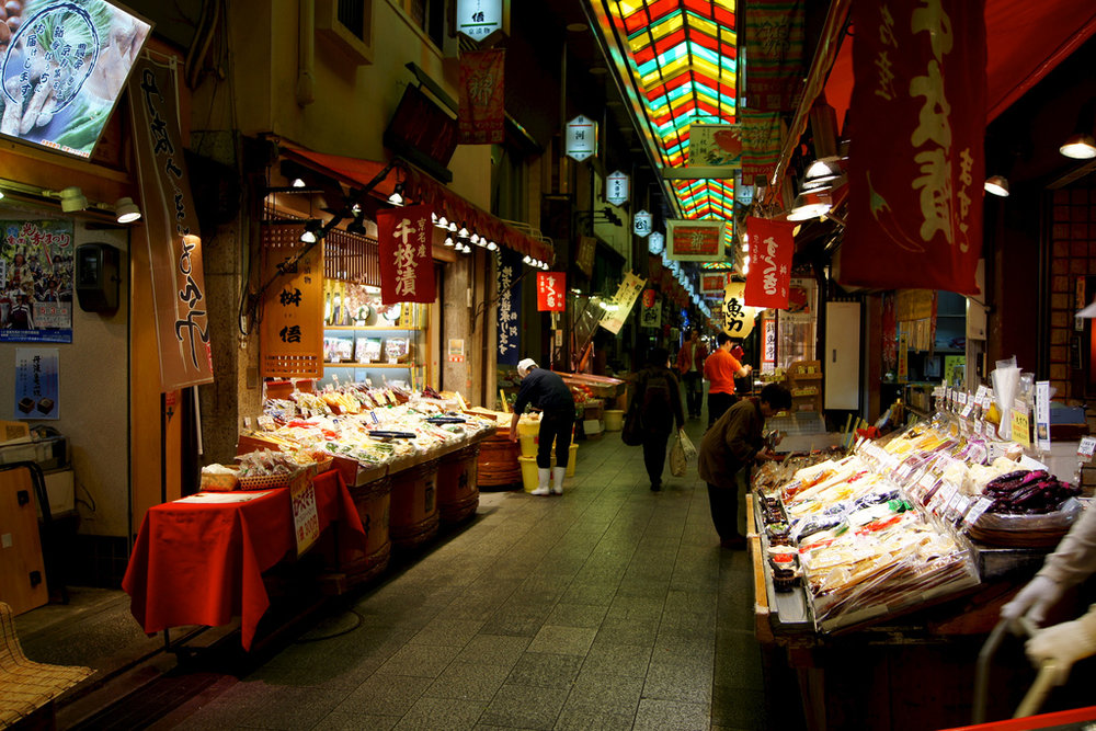 One of the top things you can not miss in Kyoto is Nishiki Market