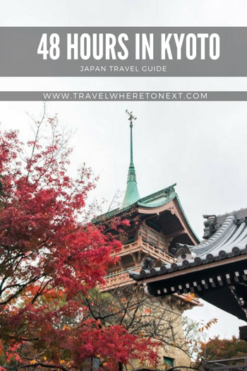 Only have two days, or under 48 hours, to see Kyoto? Have no fear! Here are all the top things to do when you are in Kyoto even if you have limited time.