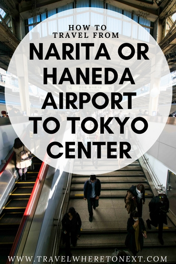 If you're planning a trip to Japan flying into Tokyo can be super confusing. This guide shows you the cheapest and easiest ways to get to Tokyo center from either of the two popular airports: Narita and Haneda.