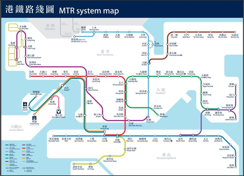 MTR Map of Hong Kong