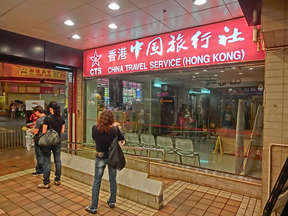 China Travel Services HK