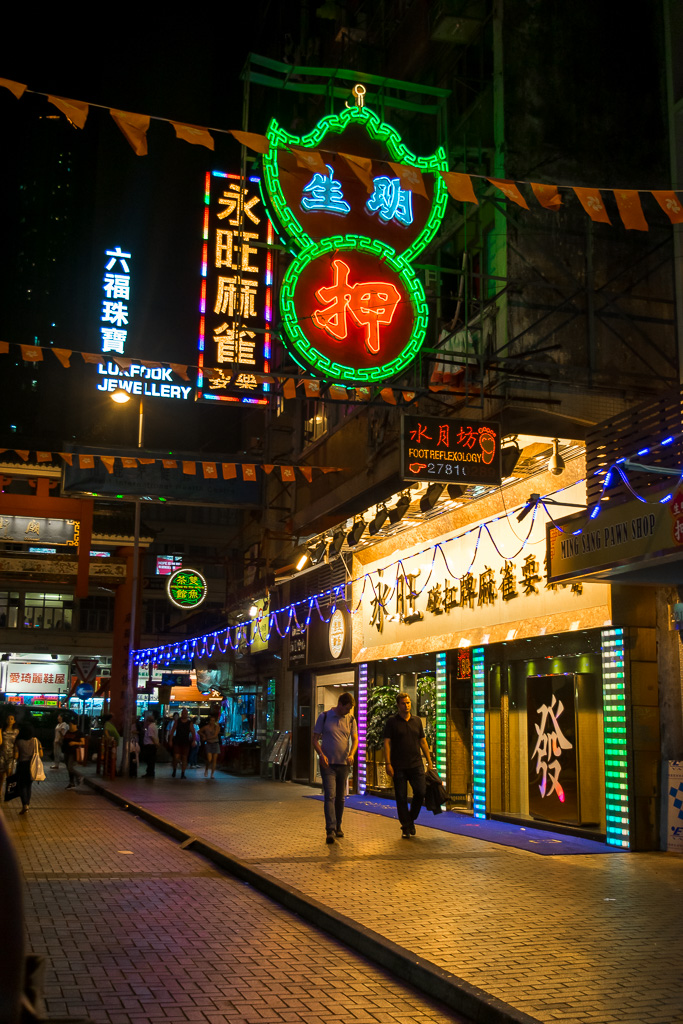 One of the best things to do is explore the temple street night market
