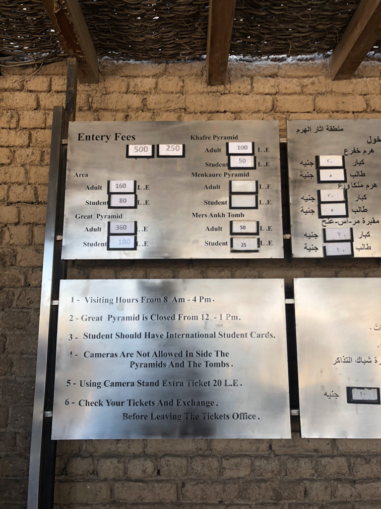 Most recent prices at Great Pyramid complex