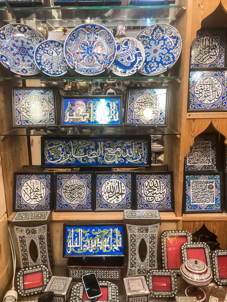 Goods for sale at Khan al-Khalili Bazaar