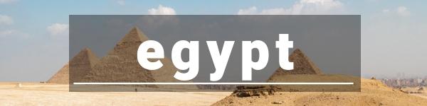 Egypt travel guides