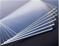 Plexi Glass.jpg