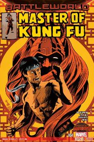 Master of Kung Fu #4  Secret Wars has brought about a plethora of spin-off titles that span many characters in the Marvel universe.  Master of Kung Fu deals with the martial arts corner of Marvel and some lesser-known characters have had a chance in the spotlight; and boy do they shine.  I didn't think so much character development was possible in such a short amount of time but Blackman gives us a really great story.  This is the final issue of the mini-series which makes me sad, but it's been the best in my eyes.