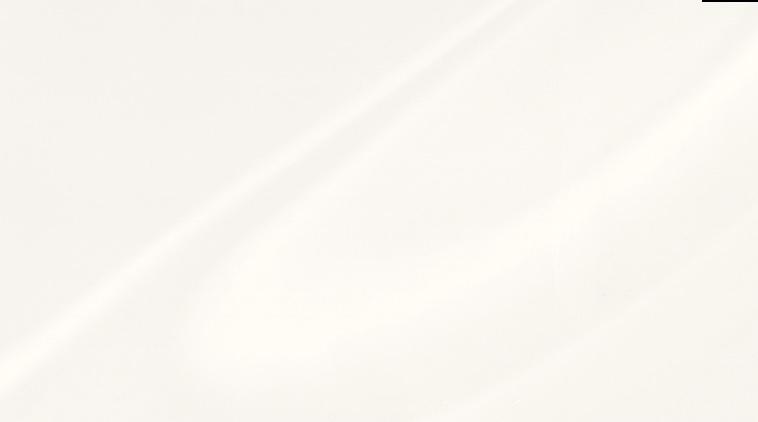 Verano White