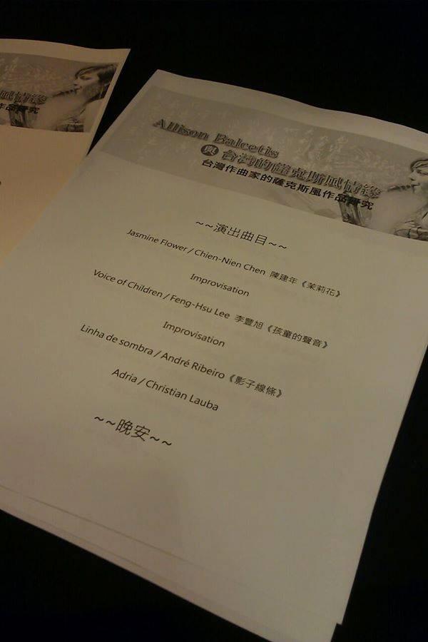 Programa -  Allison Balcetis  interpreta a peça  Linha de Sombra ,de  André Ribeiro , em Taiwan.