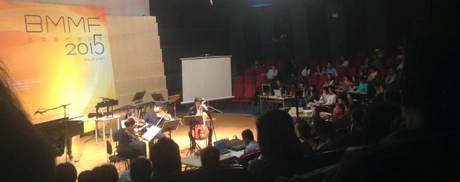 Amber Quartet  toca a peça  Corpo Confesso-µ durante o Beijing Modern Music Festival