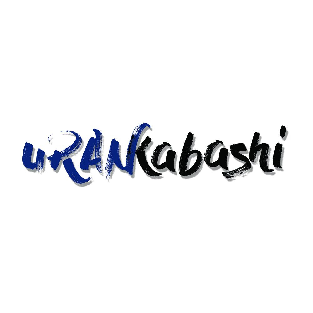 uran kabashi 1.jpg