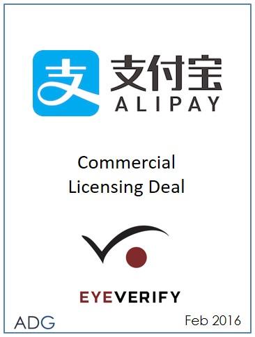 201602 EyeVerify Alipay.jpg