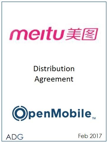 201702 OpenMobile Meitu.jpg