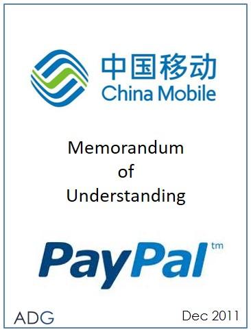201112 Paypal ChinaMobile.jpg